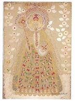 Collage Art Gloria Vanderbilt Royal Queen Artist Signed Hallmark 4X6 Postcard  - $9.95