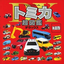 Tomica ultra Encyclopedia DX Tomica Mini Car Collection Photo Book Japanese - $26.76