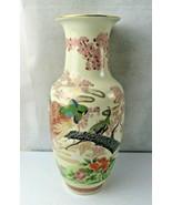 Vintage Chinese Peacock Flower Design Porcelain Vase - $48.00