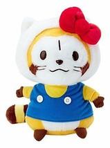 New! Rascal x Hello Kitty Plush Doll Stuffed Sanrio Japan F/S - $56.09