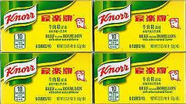 Knorr Beef Flavor Bouillon Cubes 2.2 oz x 6 Cubes ( Pack of 4 ) - $11.87