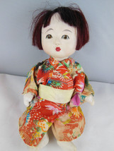"Japanese doll Japan Vintage 7"" Composition Glass Eyes OLD see photos - $14.84"
