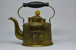 Vintage Chinese Brass Teapot - 7 inches tall -  - $39.59