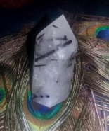 New Moon Vessel #4 Tourmalinated Quartz Point Protection, Clearing , Aur... - $69.00
