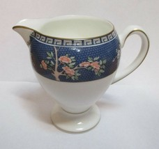 Wedgwood Blue Siam 6 oz Creamer s Globe Shape - $19.78