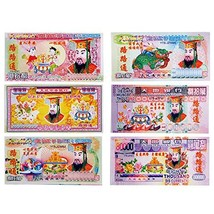 120 Pcs Joss Paper Money Ghost Money Ancestor Money Hell Bank Notes for ... - $18.71