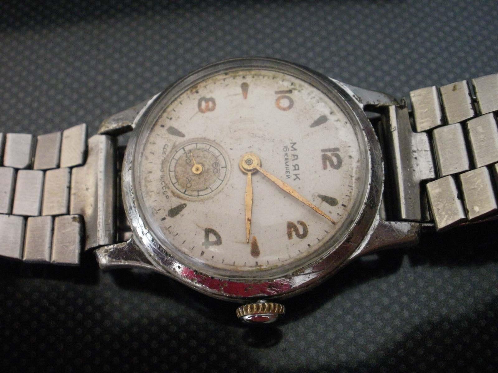 Vintage Majak watch Mayak 1MCHZwatch USSR soviet vintage gift