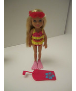 MINT Chelsea doll from Life in Dreamhouse Amaze Chase Barbie Lil Sis Set - $14.00