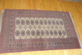 Vintage Bokhara Rug - $295.00
