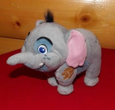 "Disney The Lion Guard Plush 7"" MTOTO Gray Elephant Ready for Play - $5.79"