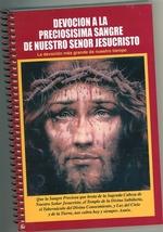 DEVOCIÓN A LA PRECIOSÍSIMA SANGRE DE NUESTRO SENOR JESUCRISTO