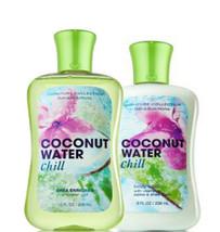 BATH & BODY WORKS Coconut Water Chill Body Lotion + Shower Gel Set - $23.74