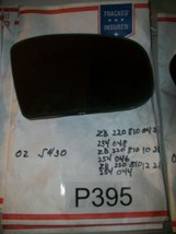 2002 Mercedes Benz S430 Right Side Heated Mirror Glass (ONLY) OEM#P395 - $42.06