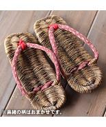 Japanese Traditional Sandal Zori Made of Bamboo - $43.00