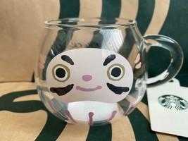 Starbucks Japan 2021 New year Glass mug Daruma 296ml - $100.00