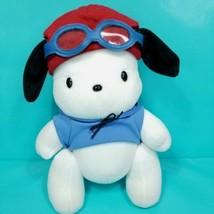 Vintage Sanrio Pochacco Puppy Dog Stuffed Plush Driver Pilot Goggles Joi... - $39.59