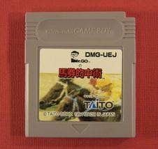 Mr. Go no Baken Tekichuu Sube (Nintendo Game Boy GB, 1994) Japan Import - $5.23