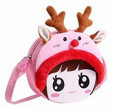 PANDA SUPERSTORE Cute elk Children Shoulder Bag Backpack Gift Kindergarten Princ - $16.27