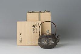Tokyo Matcha Selection - [Imperial] Takaoka Tetsubin : Hojyu (Cintamani) Chry... - $7,184.43