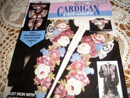 Daisy Kingdom Cardigan Cut Outs: Rosebuds and Lace Large - $5.00