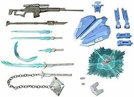 *Kotobukiya Frame Arms Girl Weapon Set 2 non-scale plastic model - $23.99