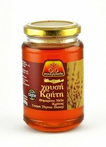Cretan Honey With Thyme 450gr-15.87oz Excellent Taste Executive Honey - $27.23