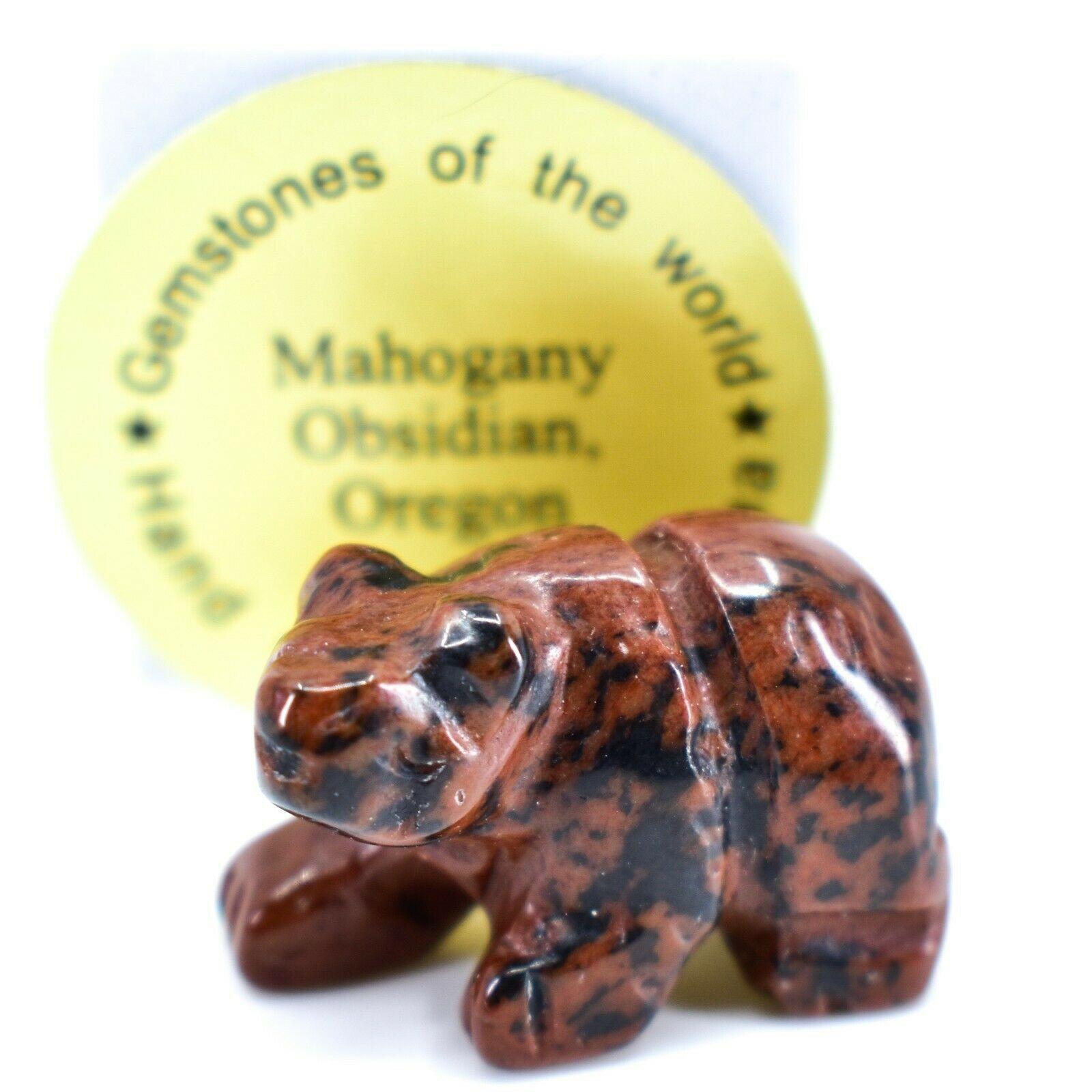 Mahogany Obsidian Gemstone Tiny Miniature Bear Figurine Hand Carved China