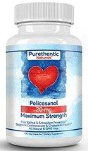 Policosanol 20mg, 100 Vcaps, Purethentic Naturals 1 Bottle image 2