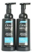 Lot of 2 Pump Bottle Dove Men + Care Foaming Body Wash Clean Comfort 13.... - $17.81