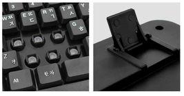 QSENN GP-K2500 USB Wired Korean English Keyboard with Cover Skin Protector image 7