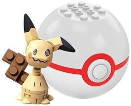 Mega construx s3 pokemon fpm01 mimikyu b thumb200