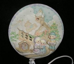 "Sugar Town Lighted Plate ""Precious Moments"" #150304 - $54.44"