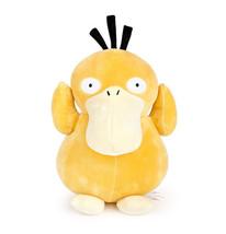 New Pokemon Psyduck Soft Plush Doll 30cm Toy Cushion Pillow Gift Cute XY... - $19.54