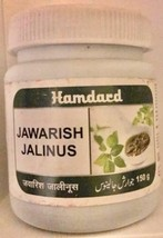 Jawarish Jalinoos Pflanzliche Heilmittel Verdauung Gesundheit, Haufen, U... - $23.47