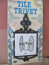 NEVCO Antique Tile Trivet in original package - $6.00