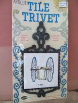 NEVCO Antique Tile Trivet in original package - $6.00
