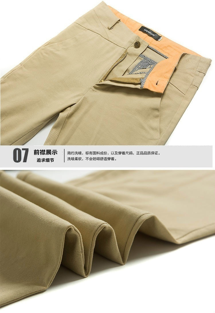 2018 Spring Thin Men's Trousers Long Slim Fit Pants Men 2018 Solid Male Casual P image 7