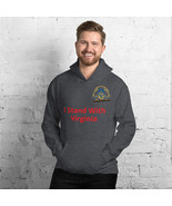 Unisex Hoodie - Stand with Virginia - $37.50 - $42.50