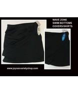 Wave Zone Swim Bottom Cover Skirt Black Sz 3X NWT - $12.99