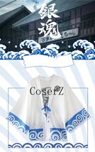 Anime Gintama Cloak Yukata Cosplay Costume Halloween Costume  - $42.00