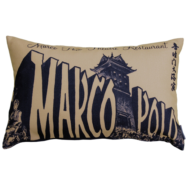 Pillow Decor - Marco Polo Theatre Restaurant 12x20 Taupe Throw Pillow