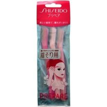 SHISEIDO 3 Piece Prepare Razor for Eyebrow, Large image 2