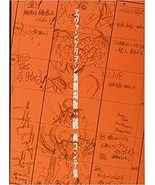 Evangelion: 3.0 You Can (Not) Redo Original Drawings Ship by DHL - $59.25