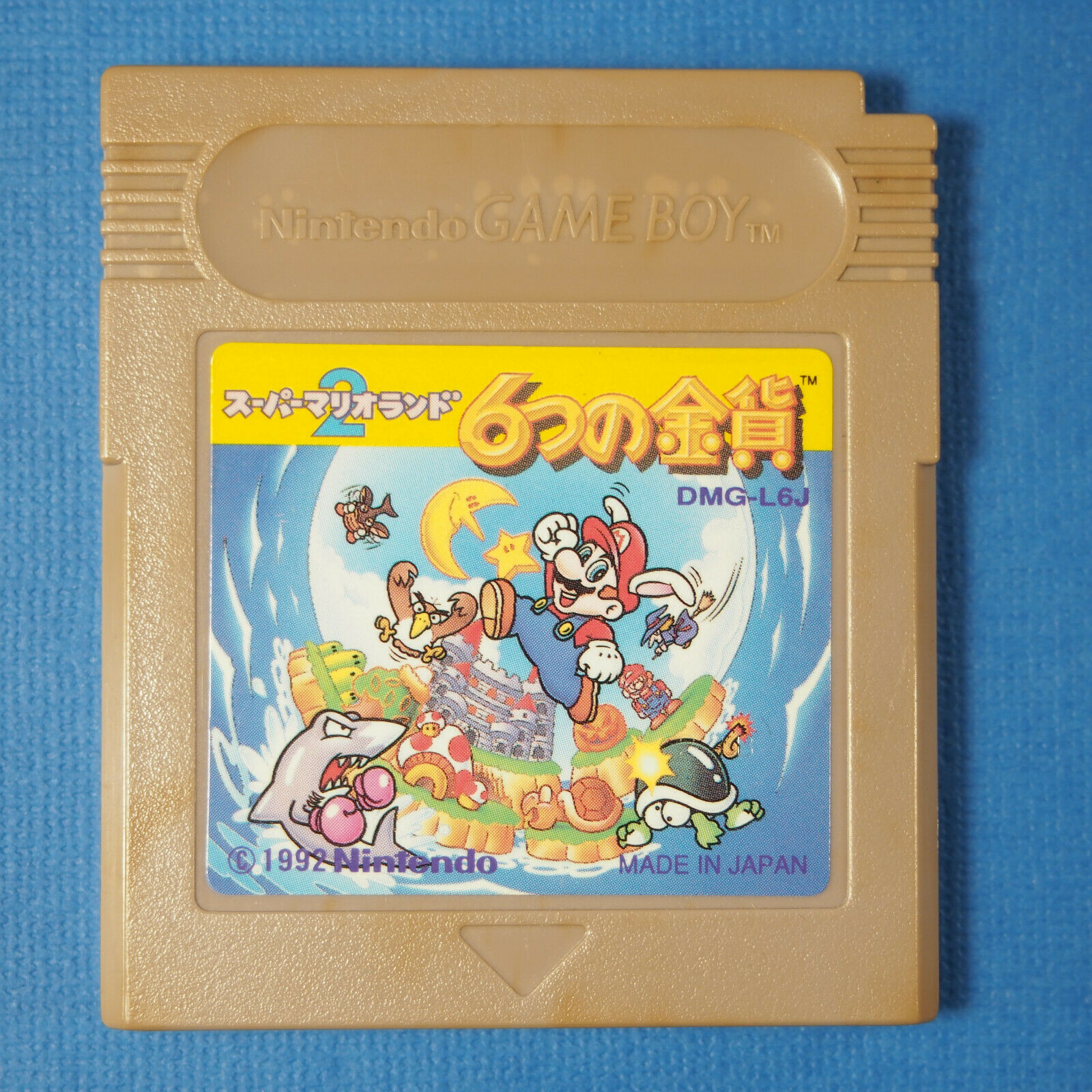 Super Mario Land 2: 6 Golden Coins (Nintendo Game Boy GB, 1992) Japan Import