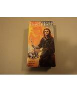 Paramount Braveheart VHS - $7.95