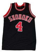 Akagi #4 Shohoku Slam Dunk New Men Basketball Jersey Black Any Size image 4