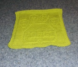 Brand New Hand Knit I Love My Corgi Dog Green Dish Cloth For Dog Rescue ... - $10.91
