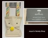 Hallmark bunny bag ebay collage thumb155 crop