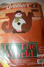 Sugarplum Express Janlynn Greeters Plastic Canvas Joy to the World SGP-1430 New - $27.21