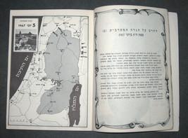 1967 6 Days War Atlas Paperback Weapon Illustrated Photo Hebrew Israel Vintage image 4